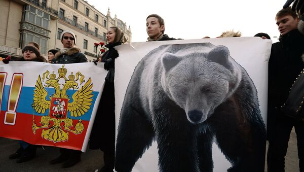 Руски грб - Sputnik Србија