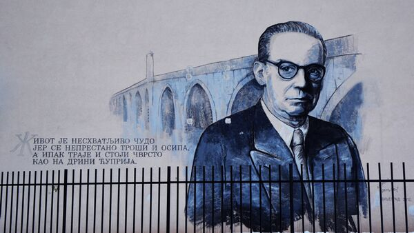 Mural u Višegradu - Sputnik Srbija