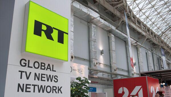Павиљон телевизије РТ и Русија 24 на међународном инвестиционом форуму у Сочију - Sputnik Србија