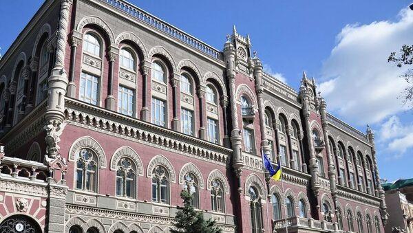 Зграда Народне банке Украјине у Кијеву - Sputnik Србија