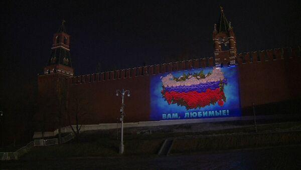 Čestitka ženama na zidinama Kremlja - Sputnik Srbija
