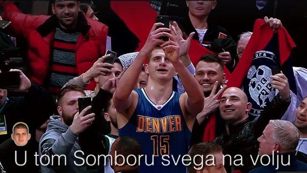 Nikola Jokić - Sputnik Srbija