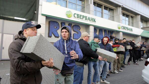 Активисти Националног корпуса у Кијеву зазидавају зграду Сбербанке у Кијеву - Sputnik Србија