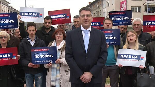 prof. dr Aleksandar Popović - Sputnik Srbija