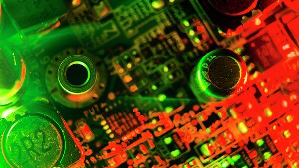 Kompjuterski čip - Sputnik Srbija