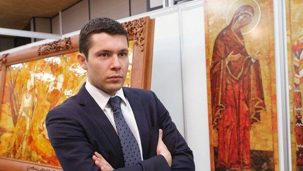 Gubernatora Kalinjingradske oblasti Anton Alihanov - Sputnik Srbija