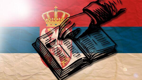 Polaganje zakletve - ilustracija - Sputnik Srbija