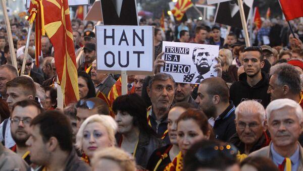 Протести у Скопљу 20. марта 2017 - Sputnik Србија