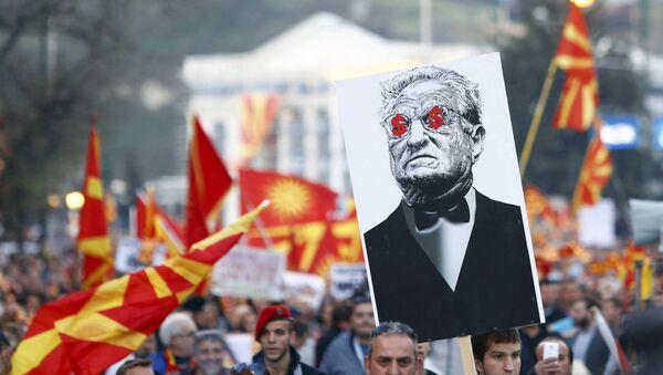 Protesti u Skoplju 21.03. 2017. - Sputnik Srbija