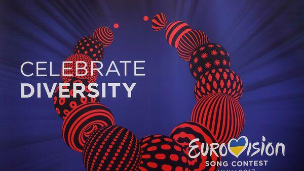 Лого такмичења за песму Евровизије 2017. Славите различитост - Sputnik Србија