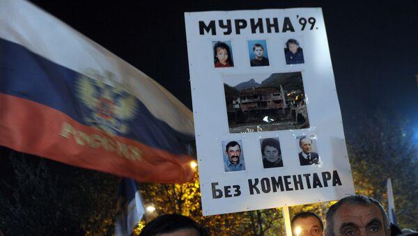 Sećanje na žrtve NATO bombardovanje u Crnoj Gori - arhivska fotografija - Sputnik Srbija