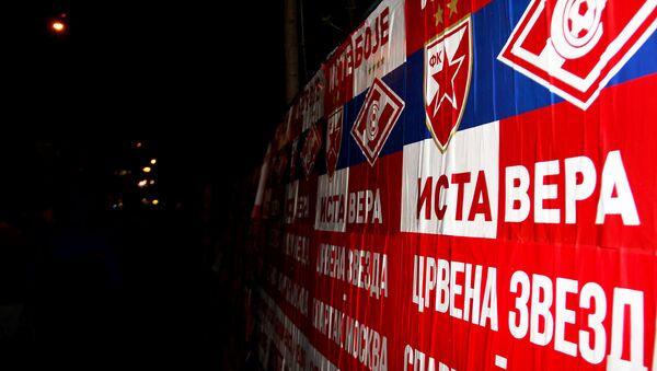 Plakati koji su najavljivali utakmicu Zvezda - Spartak sa porukom Iste boje, ista vera - Sputnik Srbija
