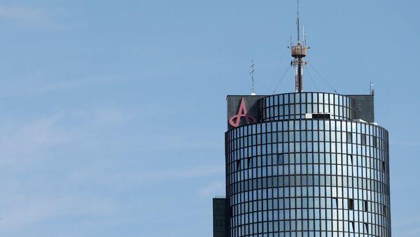 Zgrada Agrokora u Zagrebu - Sputnik Srbija