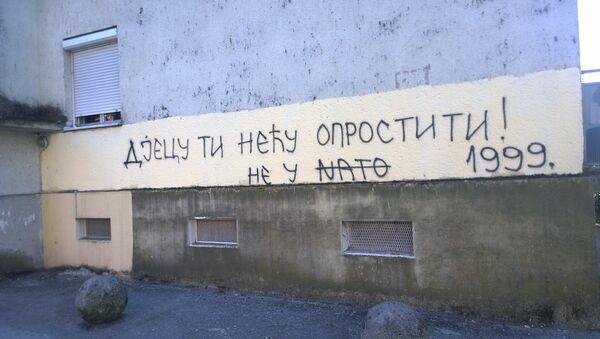 Анти-НАТО графити у Црној Гори - Sputnik Србија