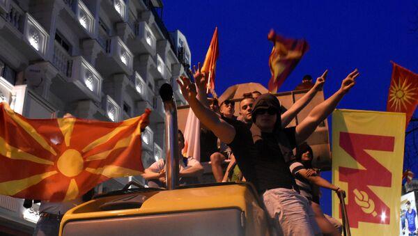Протести у Скопљу - Sputnik Србија