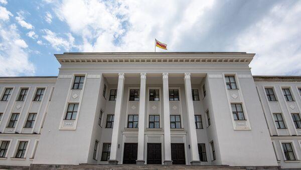 Zgrada Parlamenta Južne Osetije - Sputnik Srbija