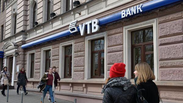 ВТБ Банка - Sputnik Србија