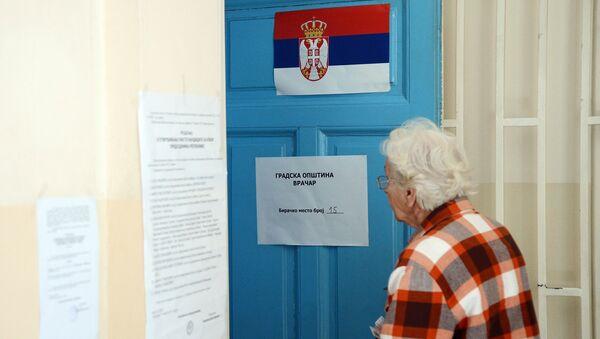 Председнички избори у Србији - Sputnik Србија