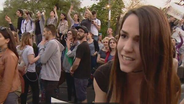 Протести у Београду - Sputnik Србија