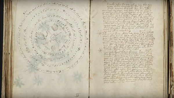 Vojničev rukopis - Sputnik Srbija