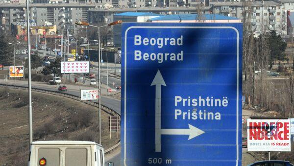 Путокоз Приштина Београд - Sputnik Србија