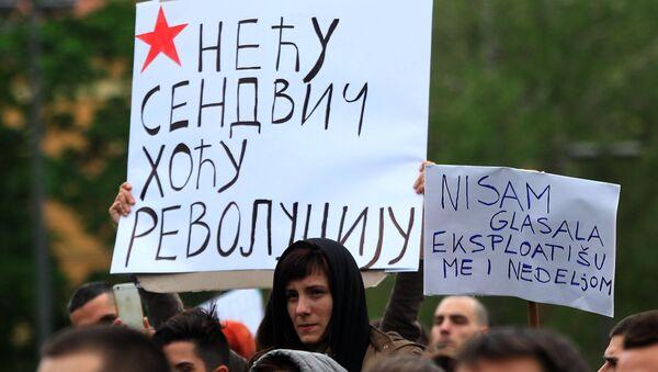Студентски протест у Новом Саду. - Sputnik Србија