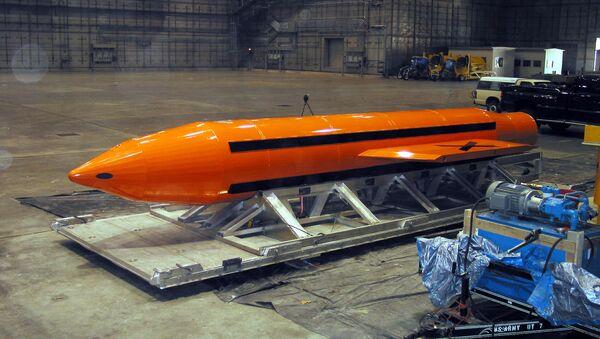 MOAB bomba - Sputnik Srbija