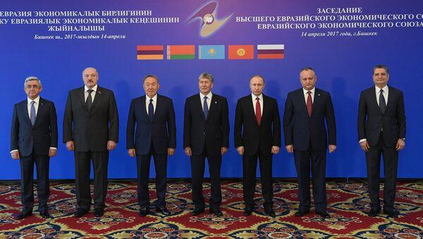 Samit Evroazijskog ekonomskog saveza - Sputnik Srbija