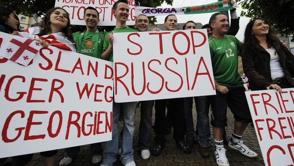 Са једног антируског протеста у Немачкој - Sputnik Србија