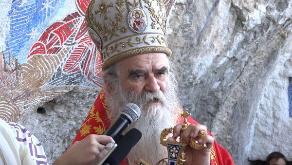 Amfilohije Radović u manastiru Ostrog - Sputnik Srbija