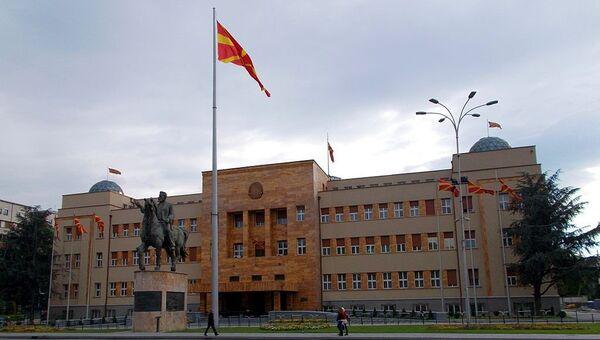 Зграда Македонског парламента у Скопљу - Sputnik Србија