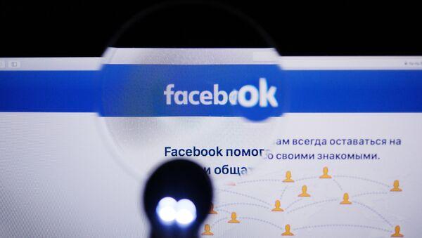 Društvena mreža Fejsbuk - Sputnik Srbija