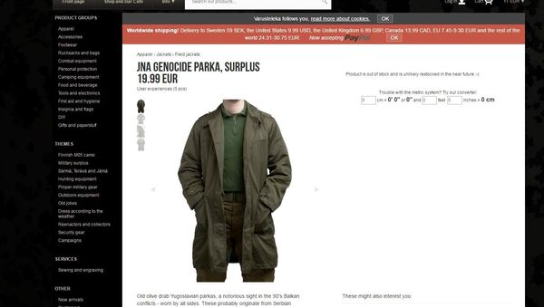 Oglas za prodaju genocidne jakne u Finskoj sa sajta varusteleka.com - Sputnik Srbija