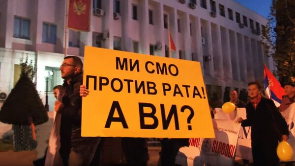 Anti-NATO protesti u Crnoj Gori - Sputnik Srbija