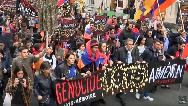 Обележавање годишњице злоична над Јерменима од стране Турака, у Паризу - Sputnik Србија