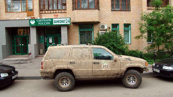 Prljavi automobil - Sputnik Srbija