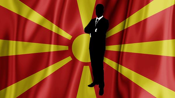 Македонија - илустрација - Sputnik Србија