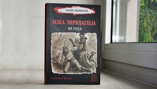 """Књига Ханеса Хофбауера """"Слика непријатеља — Русија — историја једне демонизације"""" - Sputnik Србија"""
