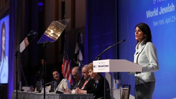 Predstavnica SAD u Ujedinjenim nacijama Niki Hejli govori na Svetskom jevrejskom kongresu u Njujorku - Sputnik Srbija