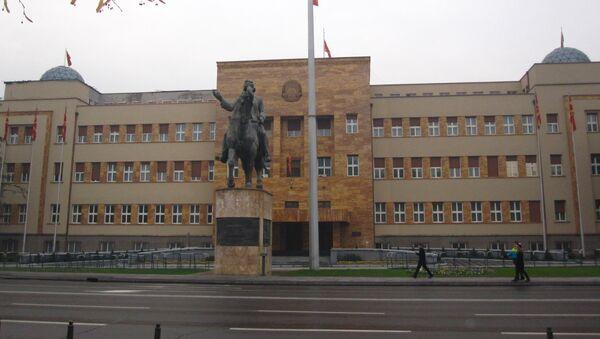 Зграда Собрања у Скопљу - Sputnik Србија