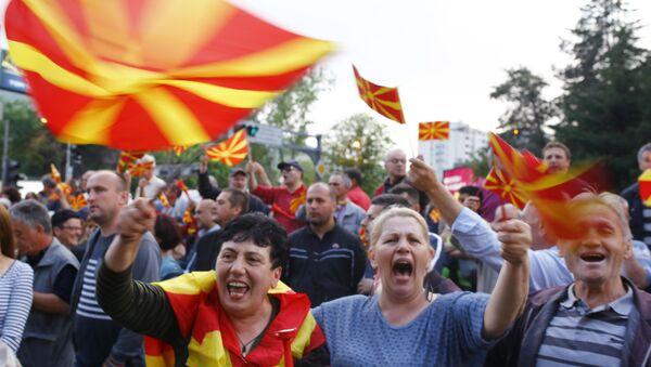 Protest pokreta Za zajedničku Makedoniju - Sputnik Srbija