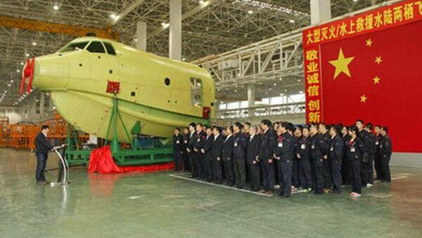 Testiranje najvećeg amfibijskog aviona AG600 - Sputnik Srbija