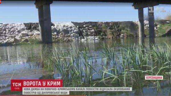 Насип на Дњепру - Sputnik Србија