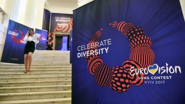 Plakat sa logom Pesme Evrovizije u Kijevu - Sputnik Srbija