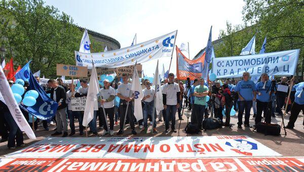 Protest radnika u Srbiji - Sputnik Srbija
