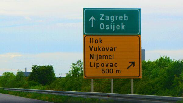 Ауто-пут Београд-Загреб - Sputnik Србија