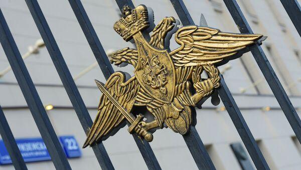 Grb Rusije na ogradi zgrade Ministarstva odbrane Rusije u Moskvi - Sputnik Srbija
