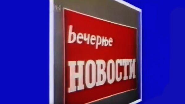 Novosti - Sputnik Srbija