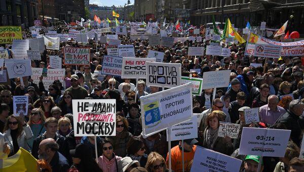 Митинг против рушења нискоспратних зграда - хрушчовки - Sputnik Србија