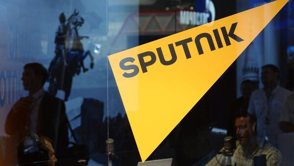 Sputnik news - Sputnik Srbija